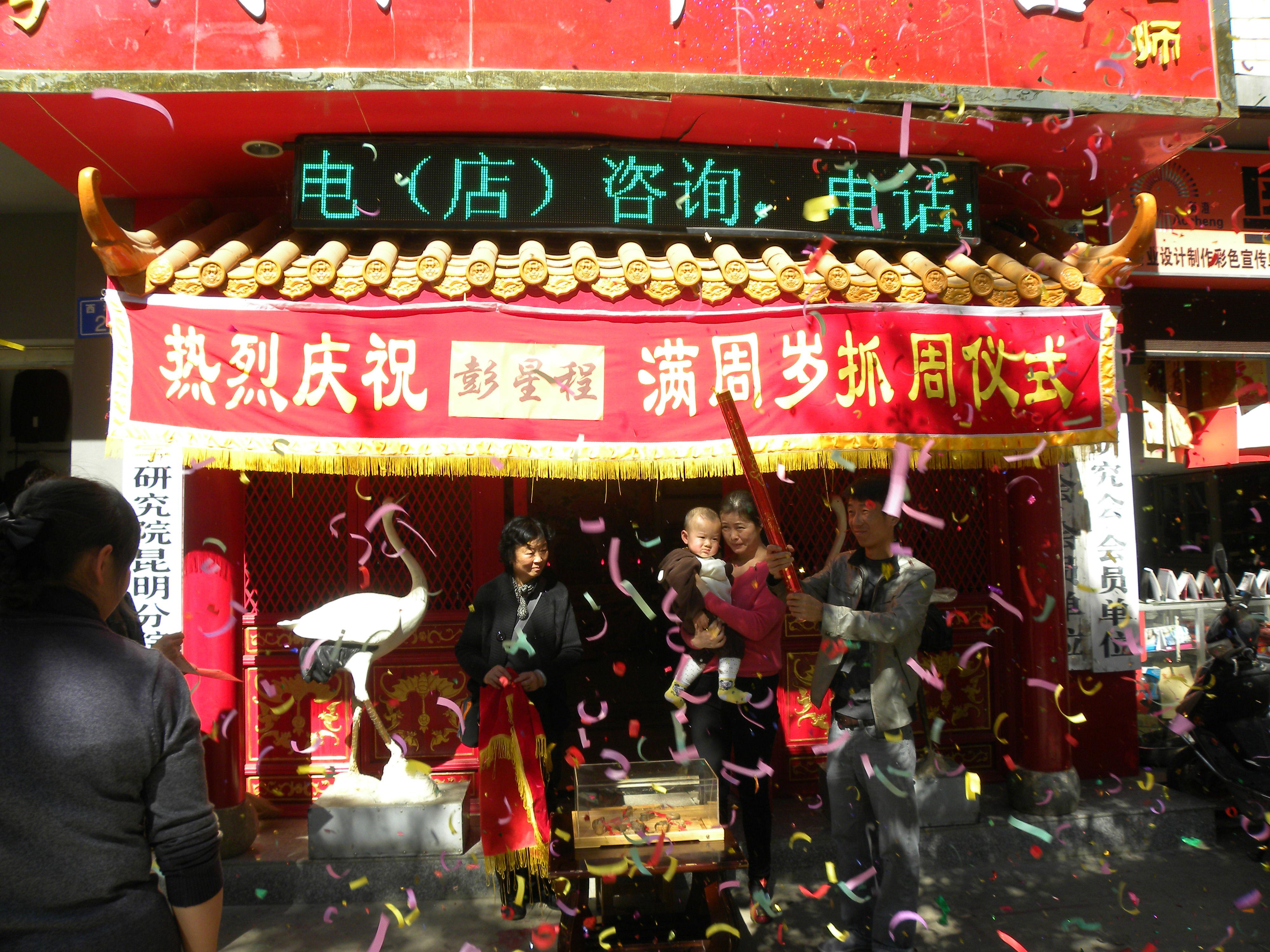 http://www.ynyihexuan.cn/160107140838345634560100.jpg