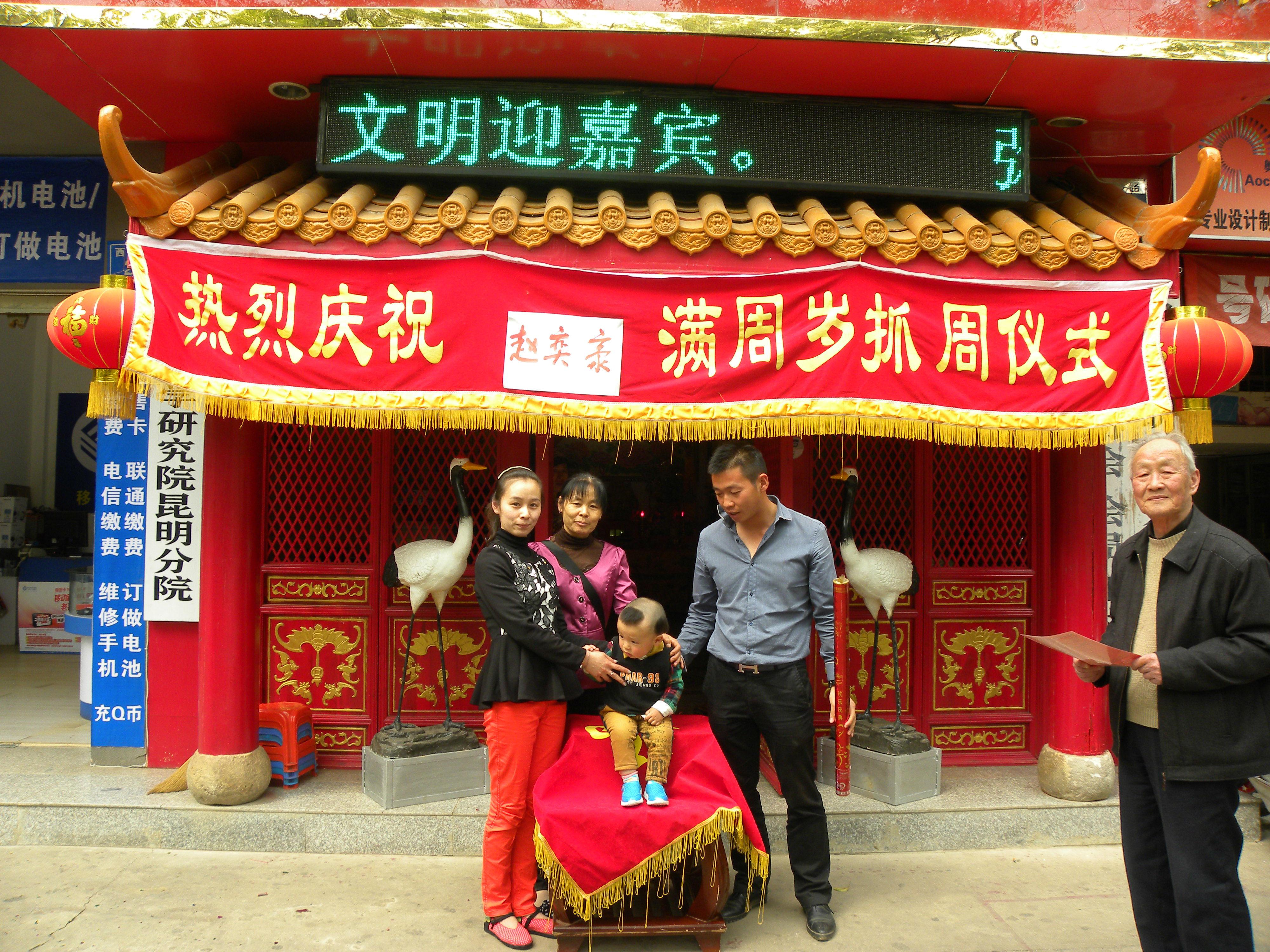 http://www.ynyihexuan.cn/160107140914126812685100.jpg