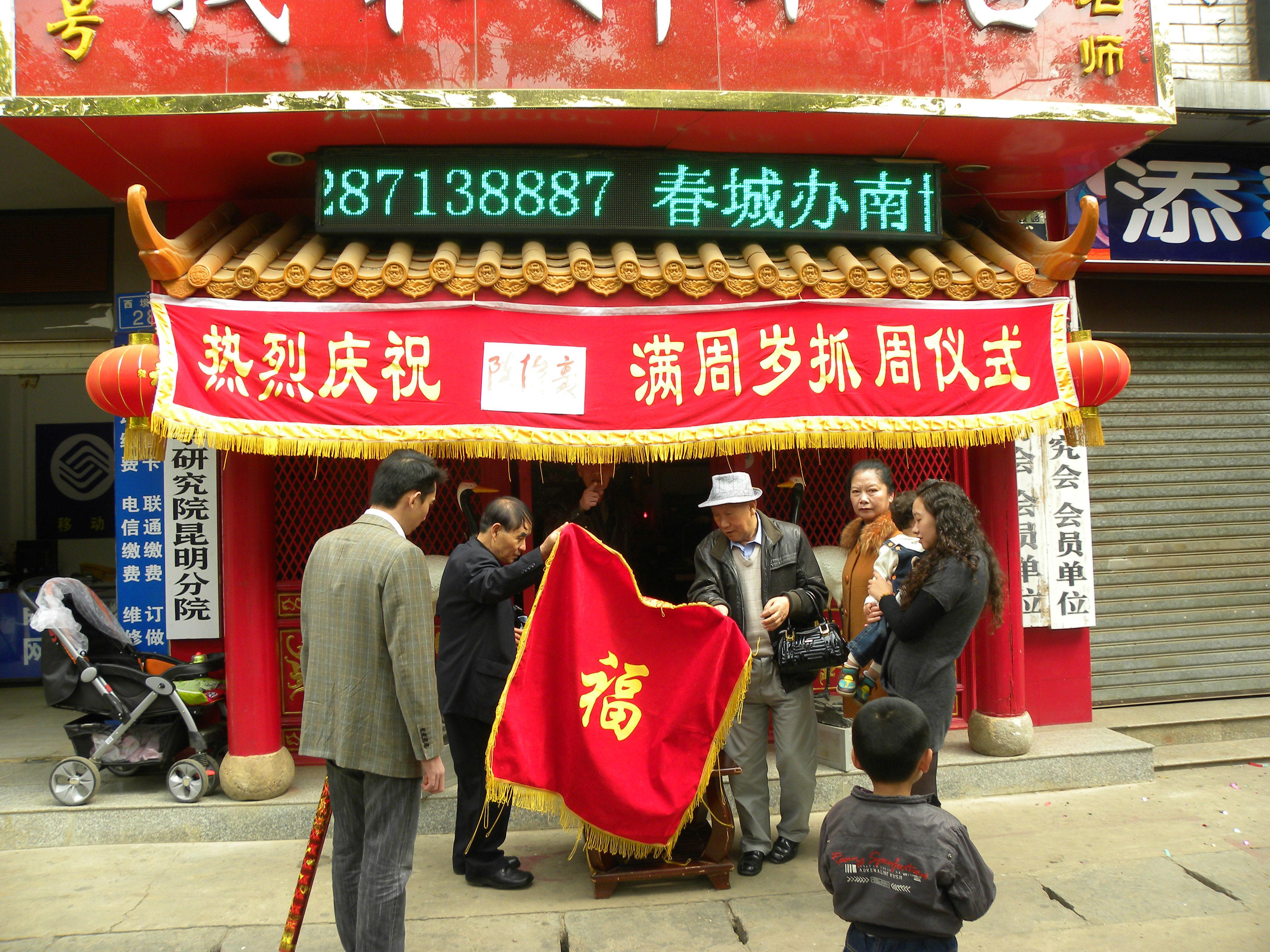 http://www.ynyihexuan.cn/160107141024345634560100.jpg