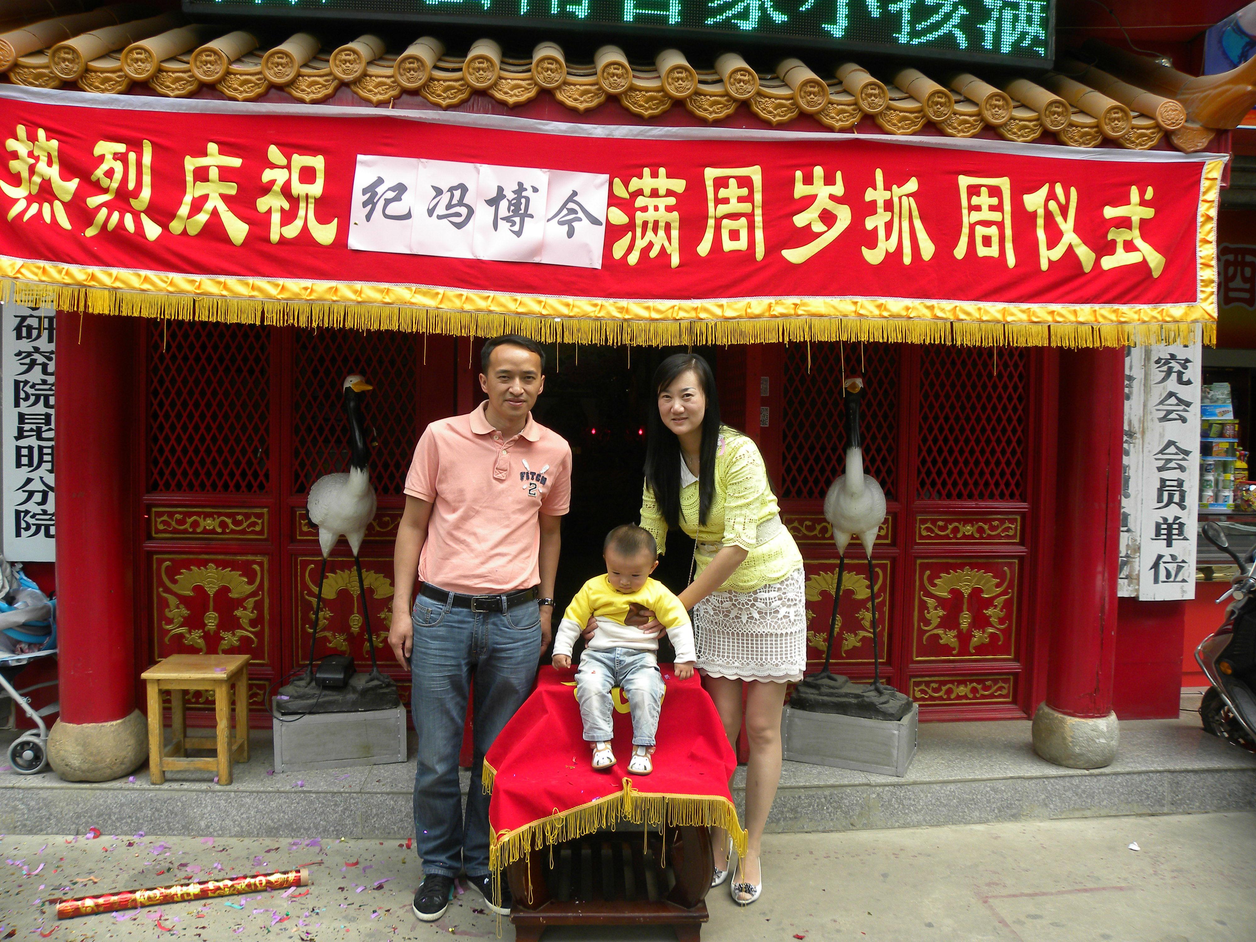 http://www.ynyihexuan.cn/160107141256048704872600.jpg