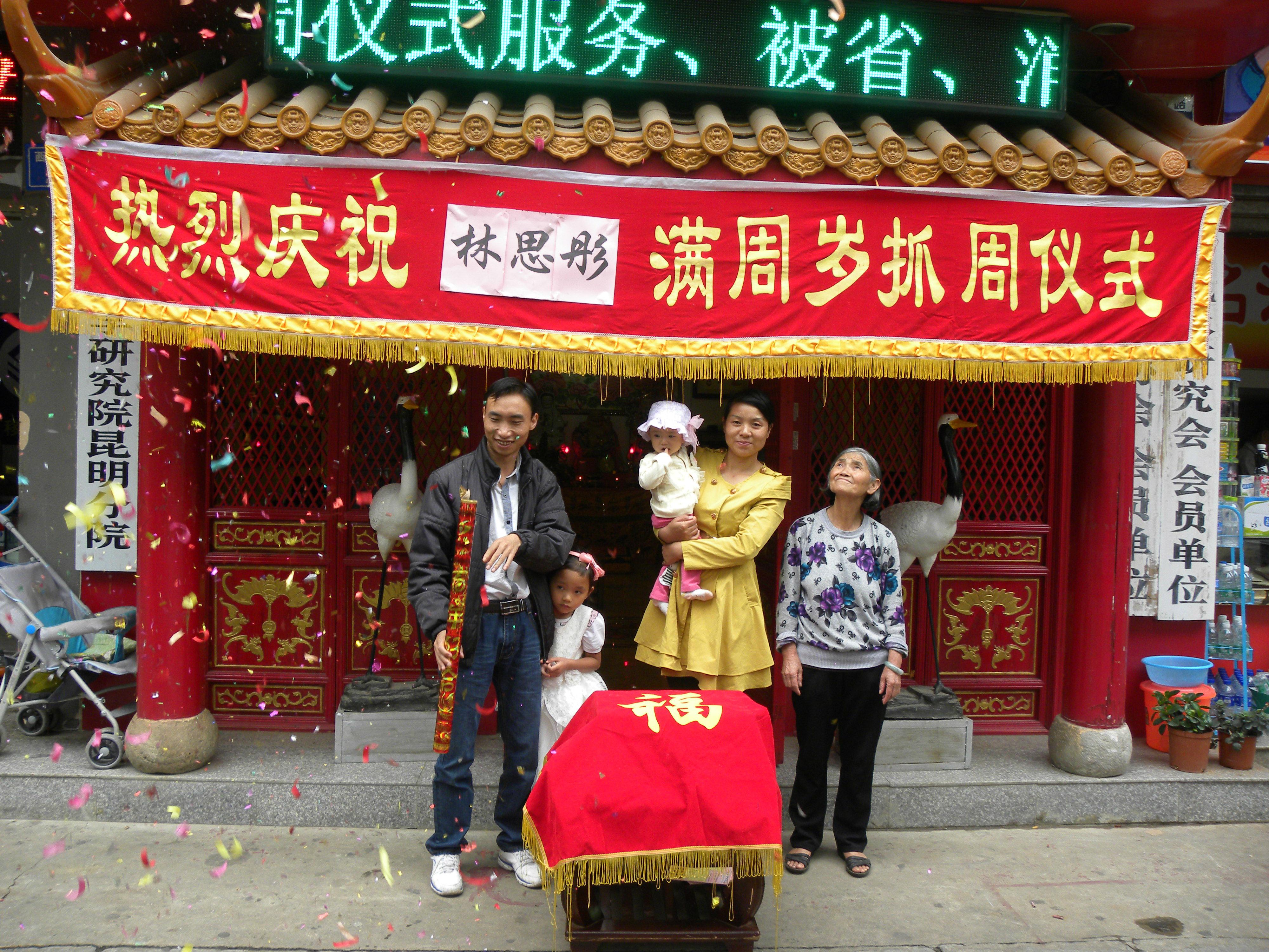http://www.ynyihexuan.cn/160107143307001800185100.jpg
