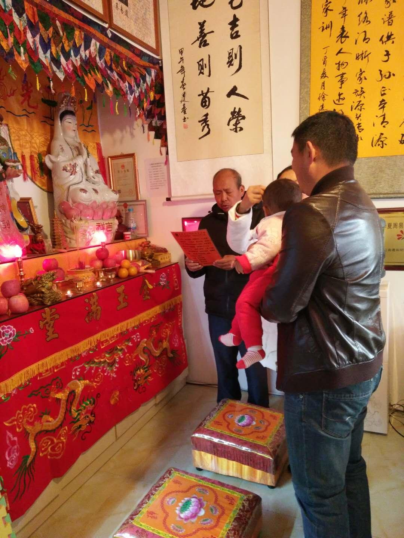 义和轩正在举行抓周仪式(2017.12.23)